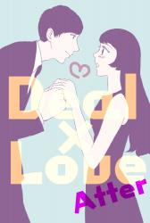 Deal×Love After