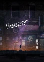 【長完】Keeper.l