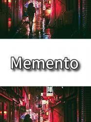 Memento【歌詞】
