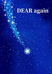 DEAR again〜アイスクリスタルのやくそく