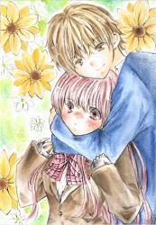 ハチミツみたいな恋じゃなくても。 〜Valentine's Day〜