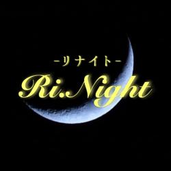 Ri.Night   Ⅰ 【全完結】