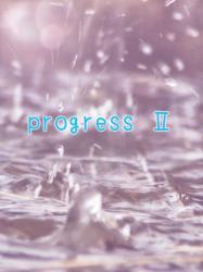 PROGRESS Ⅱ