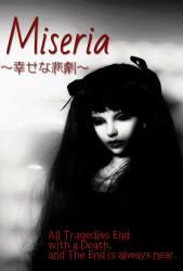 Miseria ~幸せな悲劇~